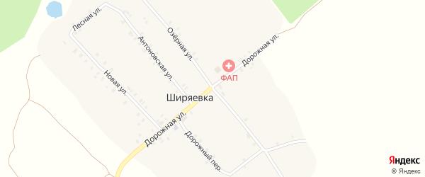 Озерная улица на карте села Ширяевка с номерами домов