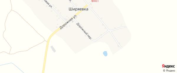 Дорожный переулок на карте села Ширяевка с номерами домов