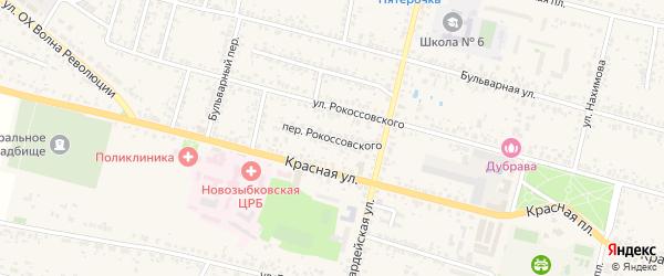 Переулок Рокоссовского на карте Новозыбкова с номерами домов