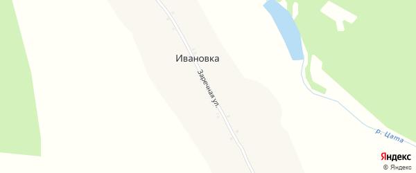 Заречная улица на карте деревни Ивановки с номерами домов