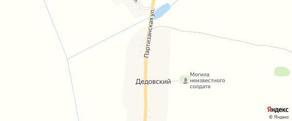 Партизанская улица на карте Дедовского поселка с номерами домов