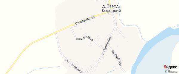 Школьная улица на карте деревни Завода-Корецкого с номерами домов