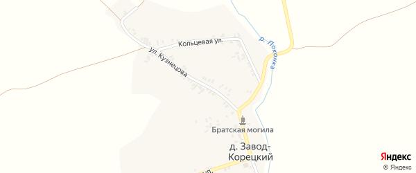 Улица Кузнецова на карте деревни Завода-Корецкого с номерами домов