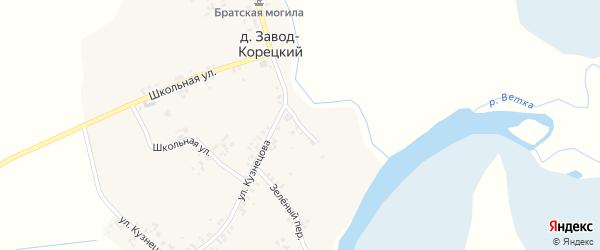 Набережная улица на карте деревни Завода-Корецкого с номерами домов