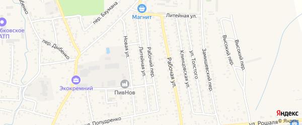 Рабочий переулок на карте Новозыбкова с номерами домов