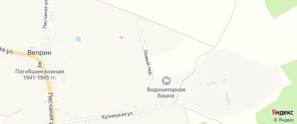Новый переулок на карте деревни Веприна с номерами домов