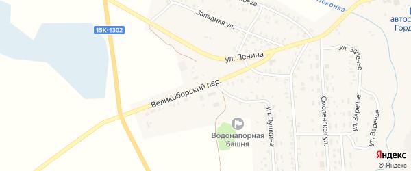 Великоборский переулок на карте села Гордеевки с номерами домов