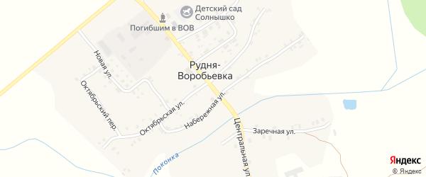 Центральная улица на карте деревни Рудни-Воробьевки с номерами домов