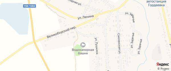 Улица Пушкина на карте села Гордеевки с номерами домов
