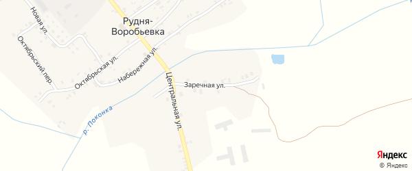 Заречная улица на карте деревни Рудни-Воробьевки с номерами домов