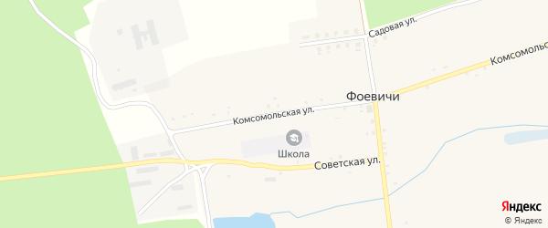 Комсомольская улица на карте села Фоевичи с номерами домов