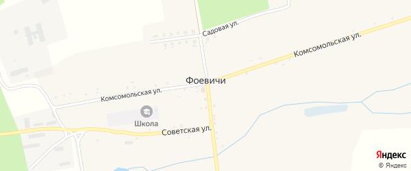 Советская улица на карте села Фоевичи с номерами домов