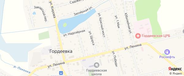 Улица Щорса на карте села Гордеевки с номерами домов