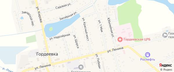 Улица Красный Мост на карте села Гордеевки с номерами домов