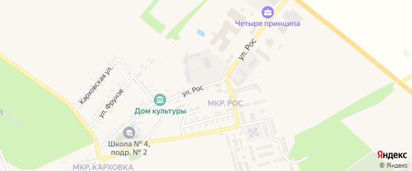 Улица РОС на карте Новозыбкова с номерами домов