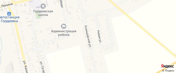 Клинцовская улица на карте села Гордеевки с номерами домов