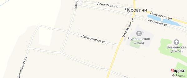Партизанская улица на карте села Чуровичи с номерами домов