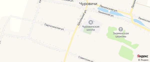 Школьная улица на карте села Чуровичи с номерами домов
