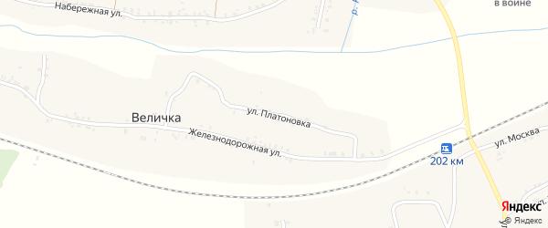 Улица Платоновка на карте хутора Велички с номерами домов