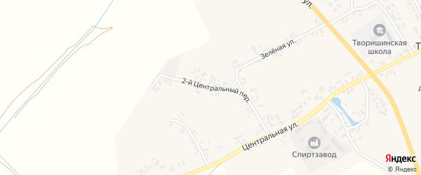 2-й Центральный переулок на карте села Творишино с номерами домов