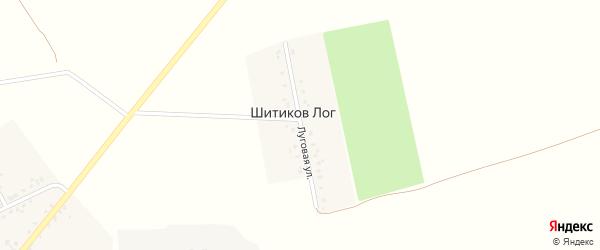 Луговая улица на карте поселка Шитикова Лога с номерами домов