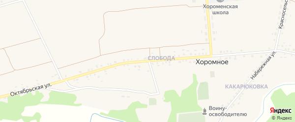 Октябрьская улица на карте Хоромного села с номерами домов