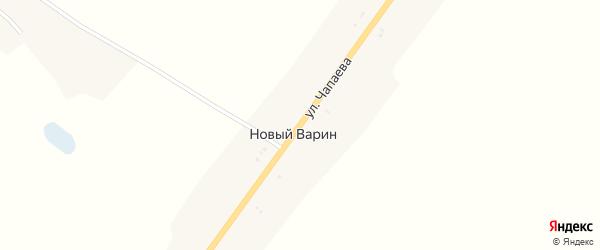 Улица Чапаева на карте поселка Ново-Варина с номерами домов