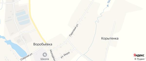 Парковая улица на карте поселка Воробьевки с номерами домов
