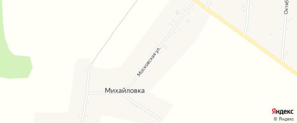 Московская улица на карте поселка Михайловки с номерами домов