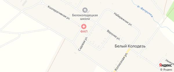 Садовая улица на карте села Белого Колодца с номерами домов