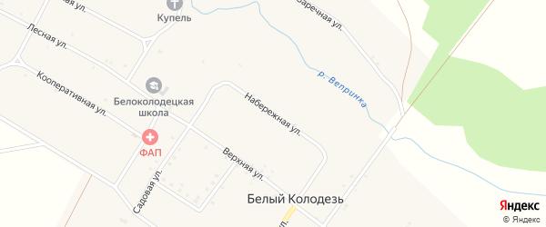 Набережная улица на карте села Белого Колодца с номерами домов