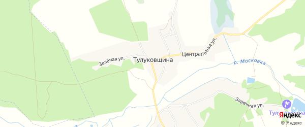 Карта деревни Тулуковщины в Брянской области с улицами и номерами домов