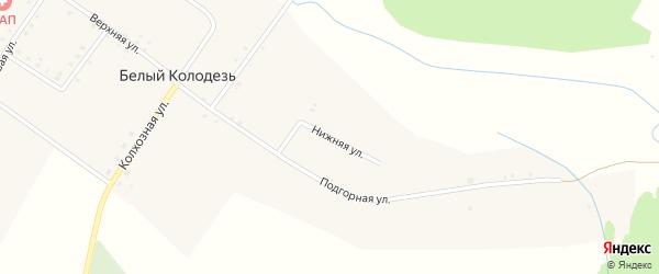 Нижняя улица на карте села Белого Колодца с номерами домов