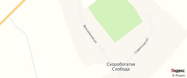 Вокзальная улица на карте деревни Скоробогатой Слободы с номерами домов