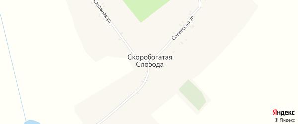 Советская улица на карте деревни Скоробогатой Слободы с номерами домов