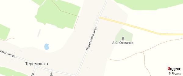 Первомайская улица на карте деревни Теремошки с номерами домов