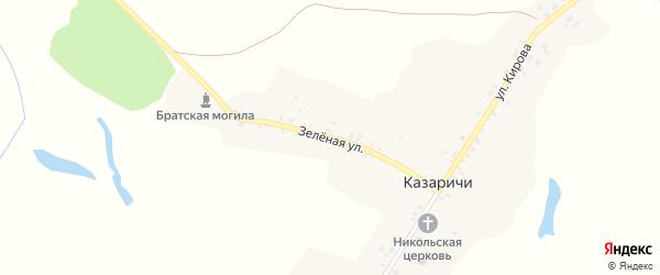Зеленая улица на карте села Казаричи с номерами домов