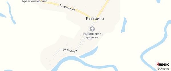 Улица Кирова на карте села Казаричи с номерами домов