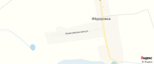 Комсомольская улица на карте деревни Федоровки с номерами домов