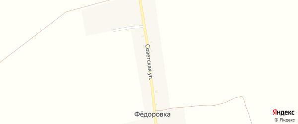 Советская улица на карте деревни Федоровки с номерами домов