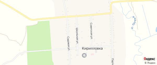 Школьная улица на карте села Кирилловки с номерами домов