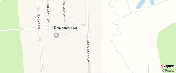 Партизанская улица на карте села Кирилловки с номерами домов