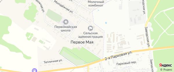 Зеленая улица на карте поселка Первое Маи с номерами домов