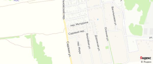 Садовый переулок на карте поселка Первое Маи с номерами домов