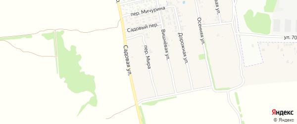 Переулок Мира на карте поселка Первое Маи с номерами домов