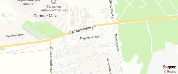 Парковый переулок на карте Клинцов с номерами домов
