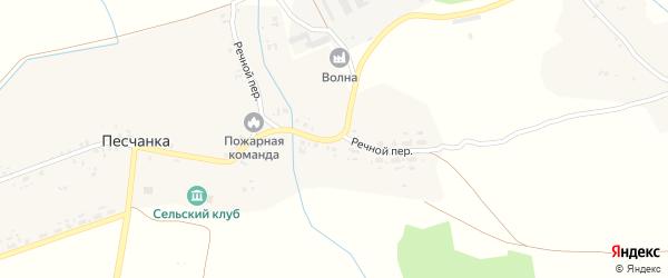 Речной переулок на карте села Песчанки с номерами домов