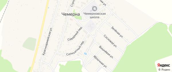 Силикатный переулок на карте поселка Чемерны с номерами домов
