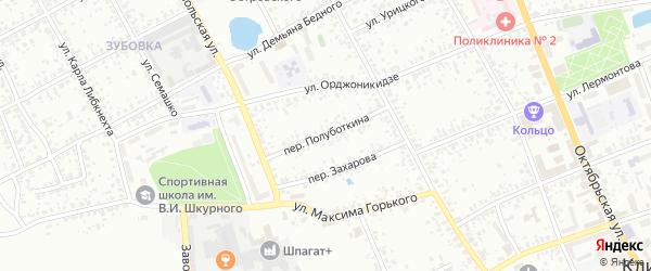 Переулок Полуботкина на карте Клинцов с номерами домов