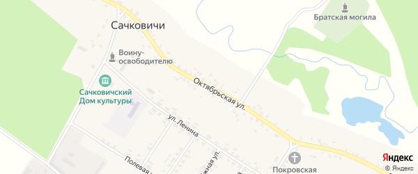 Октябрьская улица на карте села Сачковичей с номерами домов